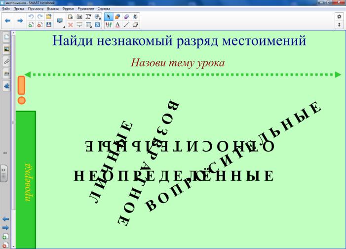 hello_html_3e739570.png