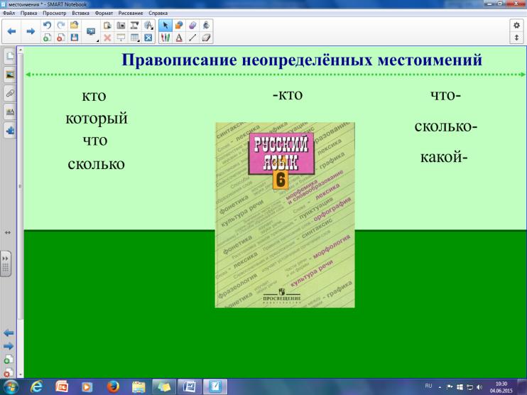 hello_html_m73ecb6ab.png