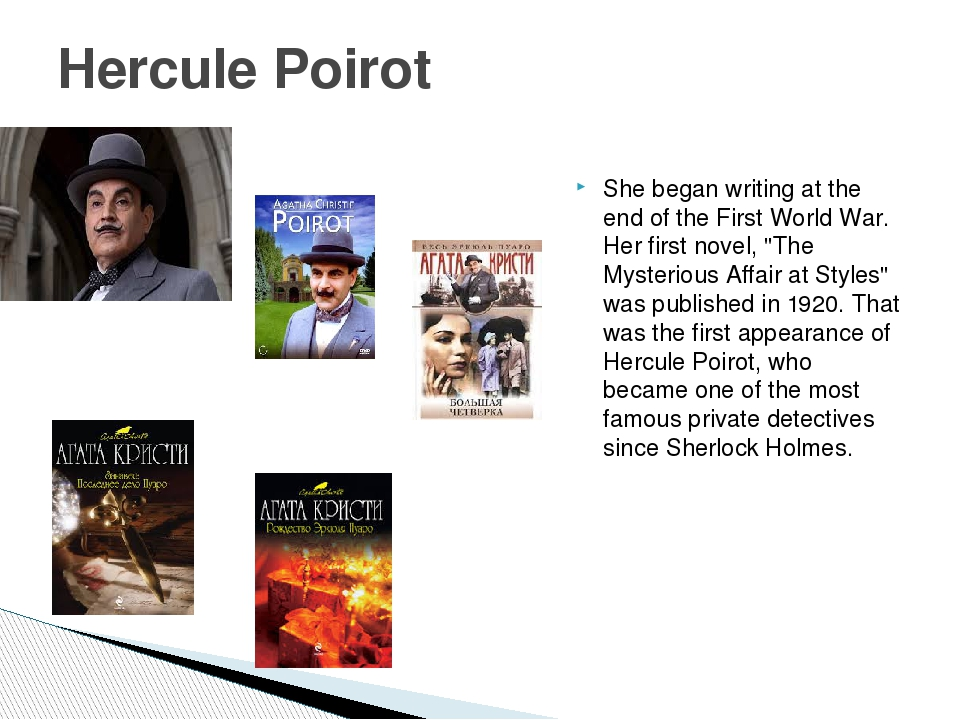 "She began writing at the end of the First World War. Her first novel, ""The My..."