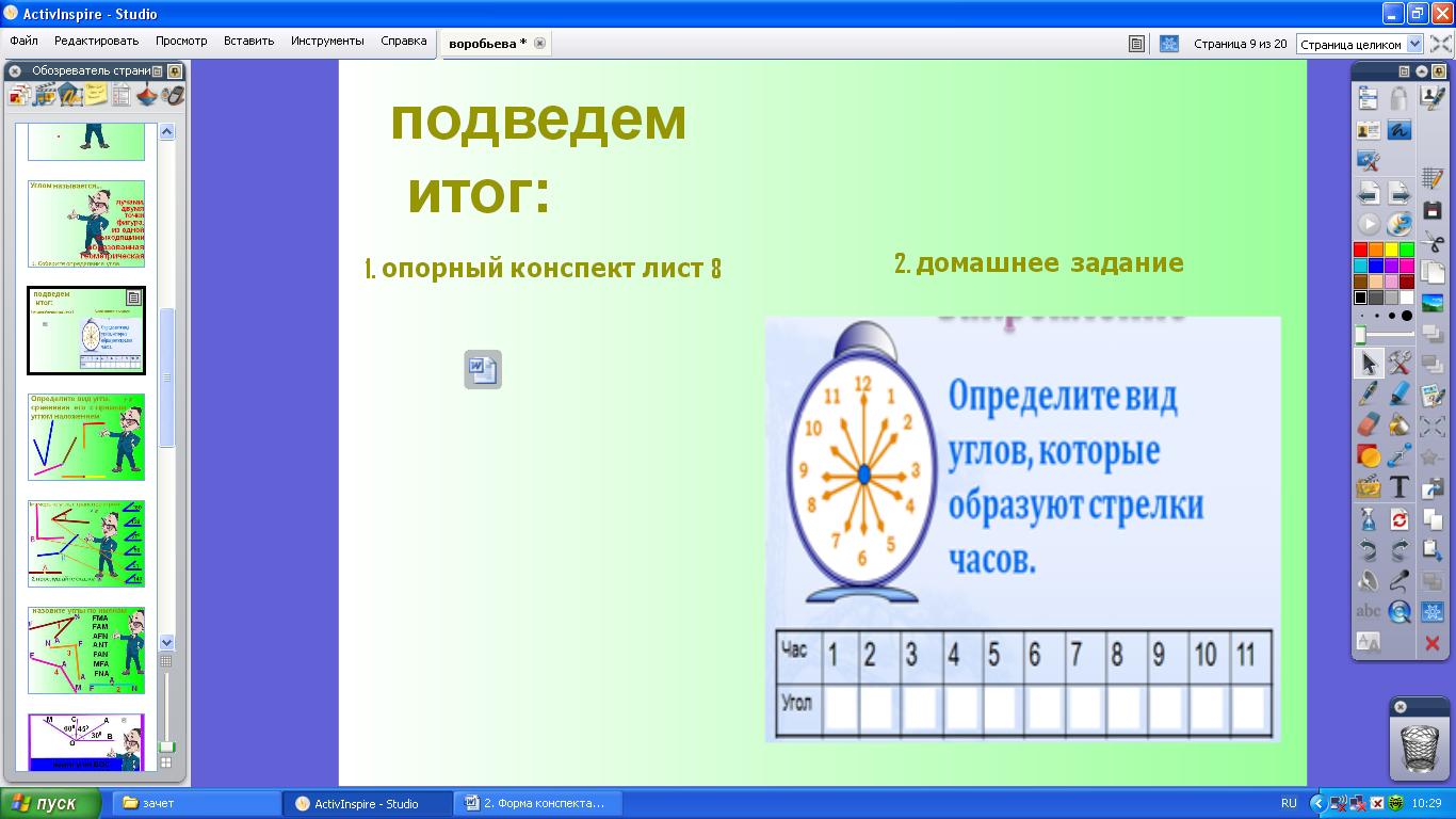 hello_html_3f7ec749.png