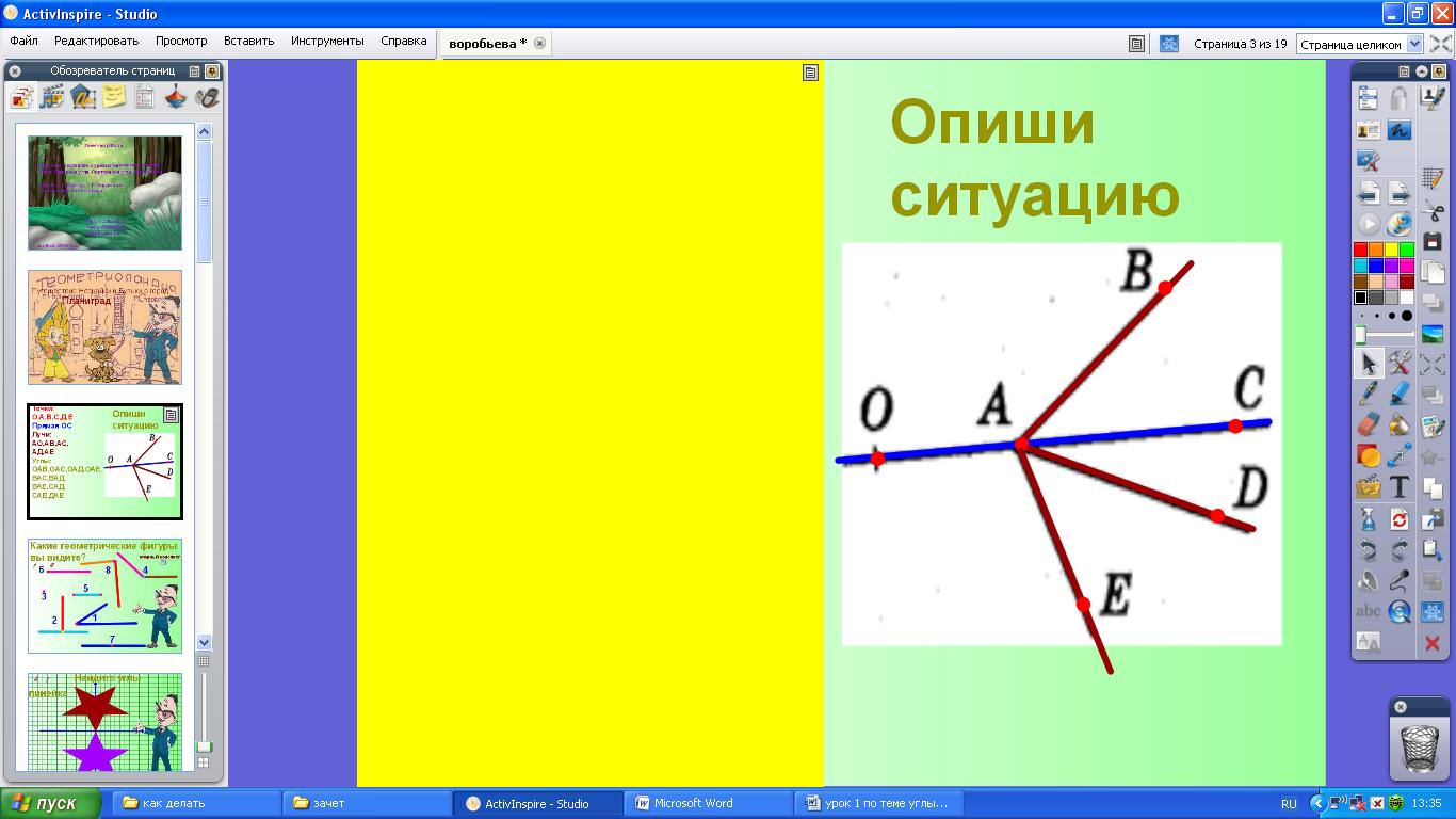 hello_html_m76b3782c.png