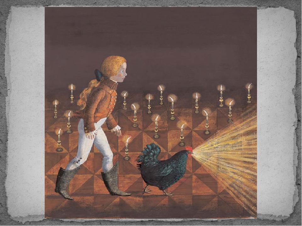 Черная курицы или подземные жители картинки