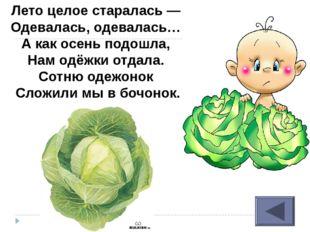 ИНТЕРНЕТ-РЕСУРСЫ http://www.misis.ru/ru/98/ctl/Details/mid/8276/ItemID/2338 h