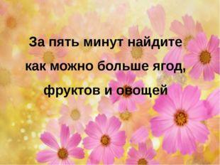 http://www.clipart.net.ua/showimg.php?id=50 http://www.clipartov.net/show-76-