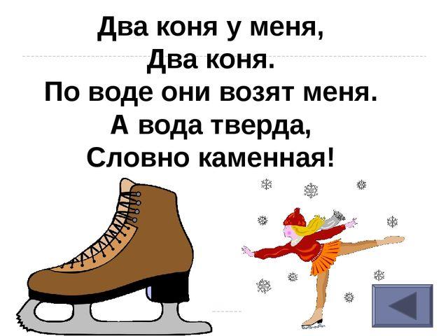 ТЕННИСНАЯ ПЛОЩАДКА КОРТ