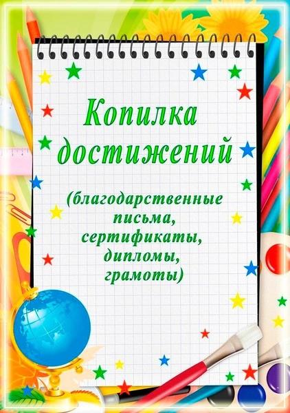 hello_html_4a95c66c.jpg