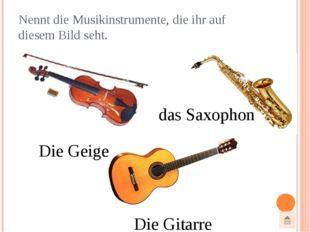 Wie heißt der Autor dieses musikalischen Werkes? Wolfgang Amadeus Mozart