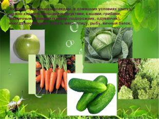 Ахатины практически всеядны. в домашних условиях улитку можно кормить овощами