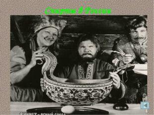 Спирты в России В дохристианскую эпоху на Руси потребление алкоголя имело мес