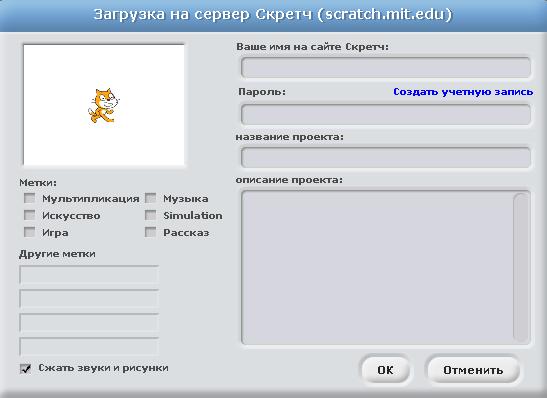 hello_html_m78b9290f.png