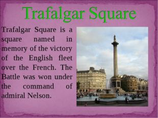 Trafalgar Square is a square named in memory of the victory of the English fl