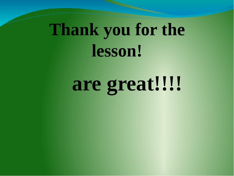 Thank you for the lesson! are great!!!!