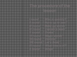 "The procedure of the lesson I round "" Who is quickly?"" II round "" Hurry up to"