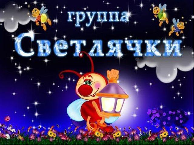 МКДОУ Песковская СОШ
