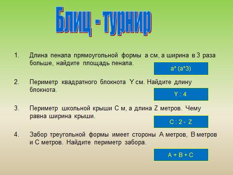 hello_html_1ae79b59.png