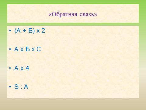 hello_html_m51f8bb4f.png