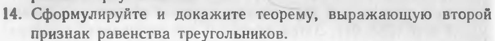 hello_html_3de9537f.png