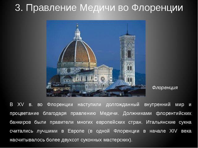 4. Путешествие по Венеции Построенная из камня и кирпича и словно плывущая по...