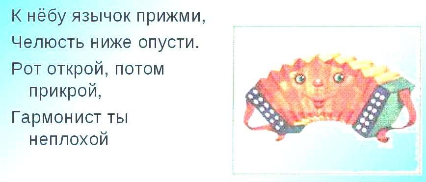 hello_html_466570df.jpg