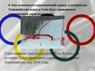 6. Как называется горнолыжный курорт, в котором на Олимпийских играх в Сочи б