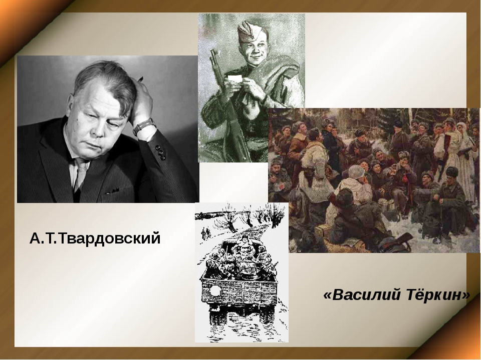 Краткая биография Твардовского жизнь и творчество