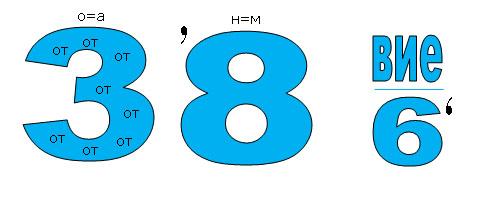 hello_html_m4bb754e2.jpg