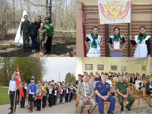 РДШ строит работу на принципах сотрудничества и созидания