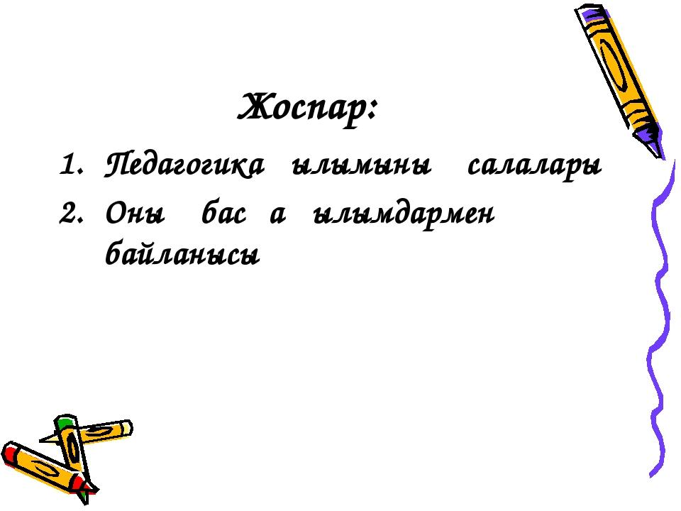 Украинаның құмар ойыны туралы заңы