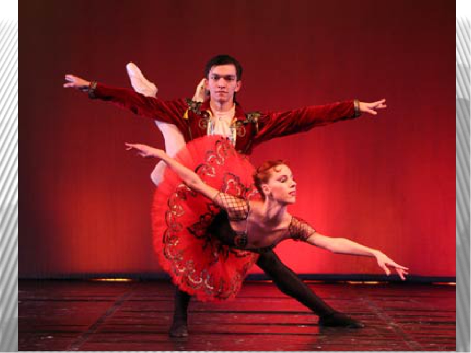 Балет (по-французски – танцую) – вид музыкально-сценического искусства, в кот...