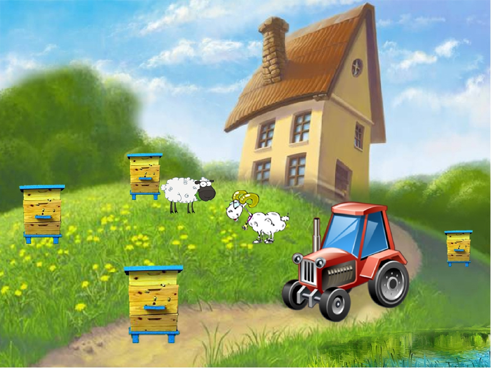 Расставь ульи по правилам: Животные могут помешать пчелам собирать мед. -Солн...