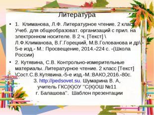 Литература 1. Климанова, Л.Ф. Литературное чтение. 2 класс. Учеб. для общеобр