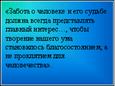 hello_html_e210e7e.png