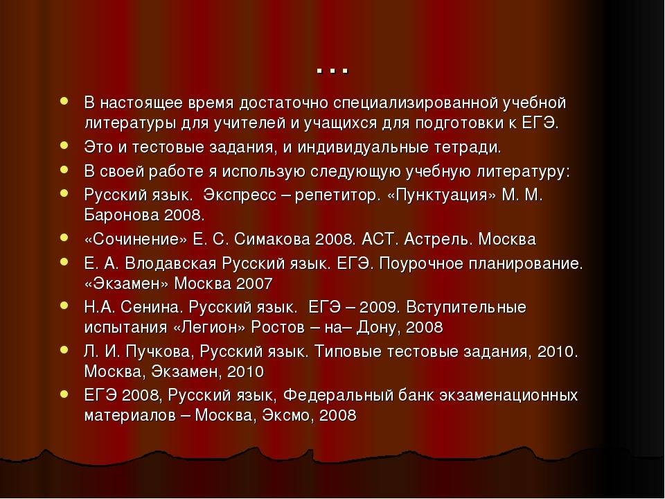 экспресс репетитор по английскому музланова