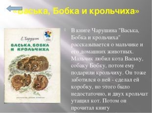 «Записки по русской истории» Живой, народный язык Ломоносова, прекрасное знан