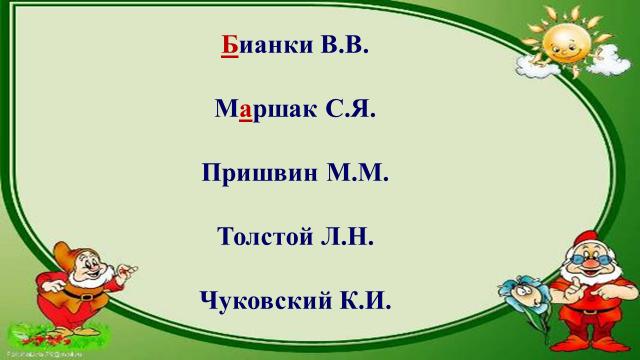 hello_html_m1b9b55b3.png