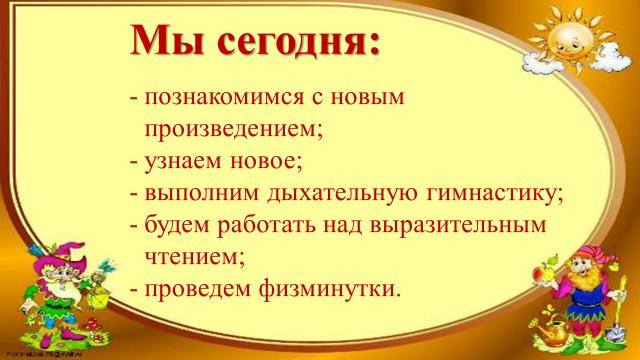 hello_html_m66f11b95.png