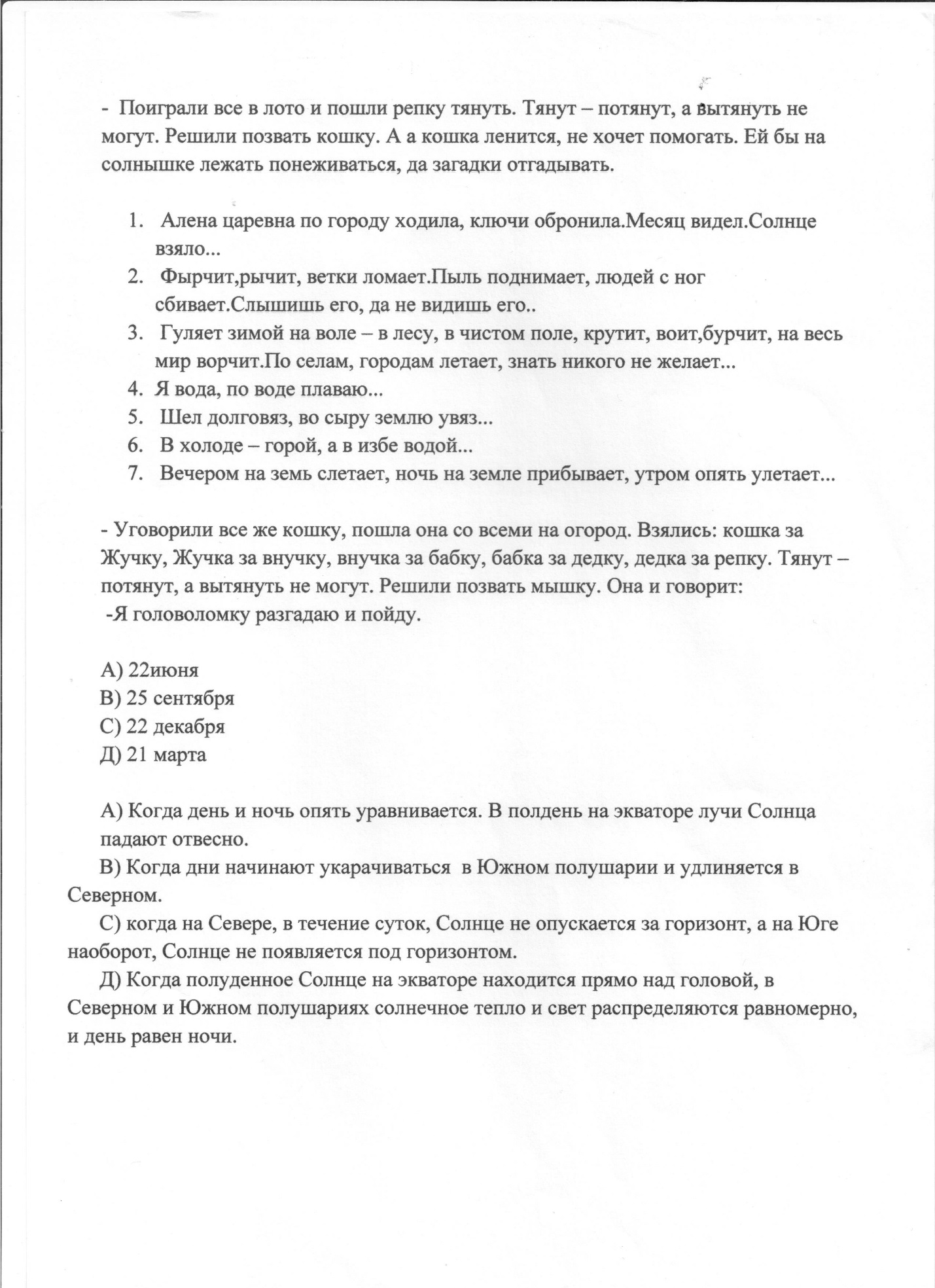 hello_html_m4e7492aa.jpg