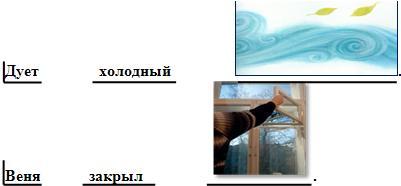 hello_html_4f25971d.jpg