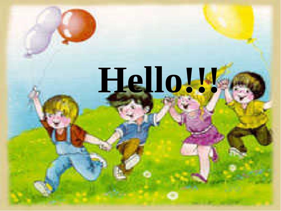 Hello!!!