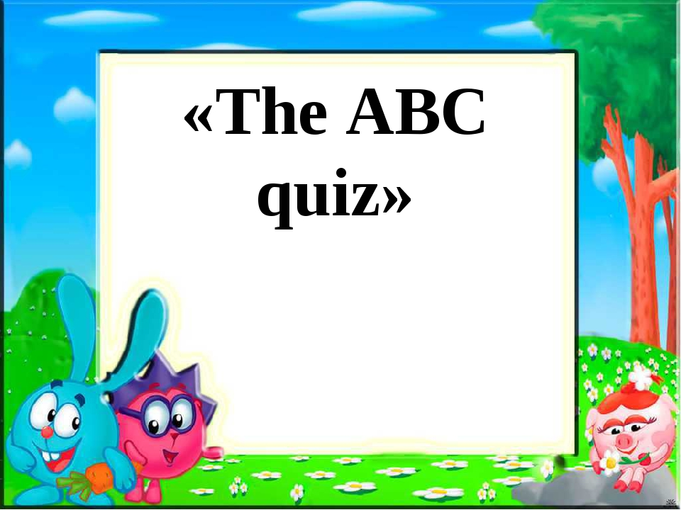 «The ABC quiz»
