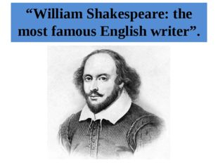 """""""William Shakespeare: the most famous English writer""""."""