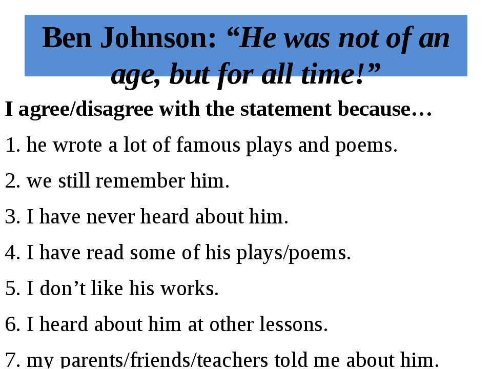 """Ben Johnson: """"He was not of an age, but for all time!"""" I agree/disagree with..."""