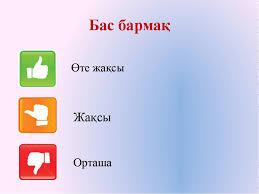 hello_html_30649460.jpg