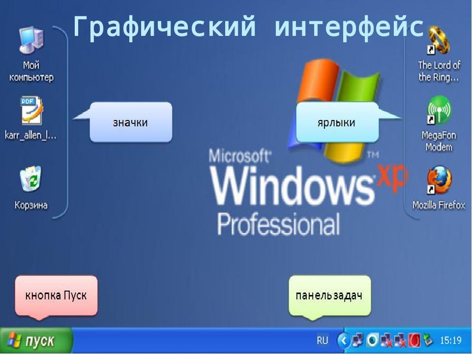 Это изображение имеет пустой атрибут alt; его имя файла - img19.jpg