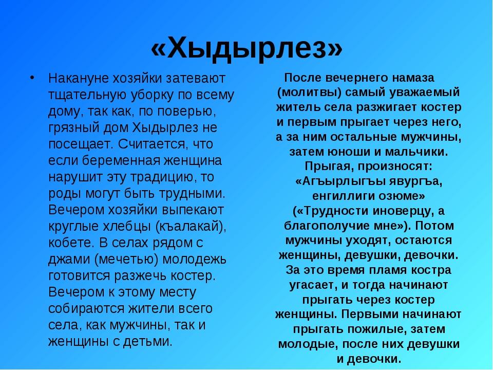 выбору стихи крымских татар дефекты