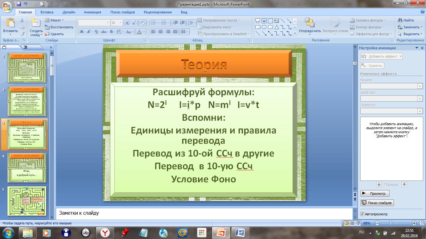 hello_html_3c9688b4.png