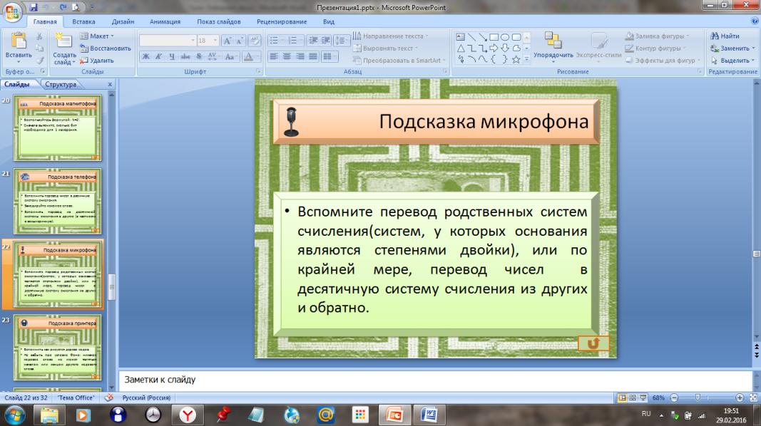hello_html_e6b8dc3.png