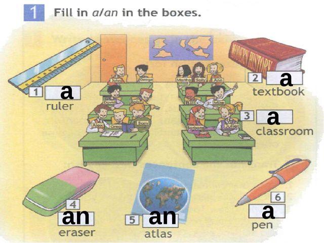 a a a an an a