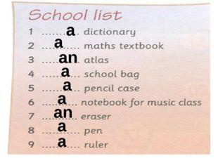a a an a a a an a a