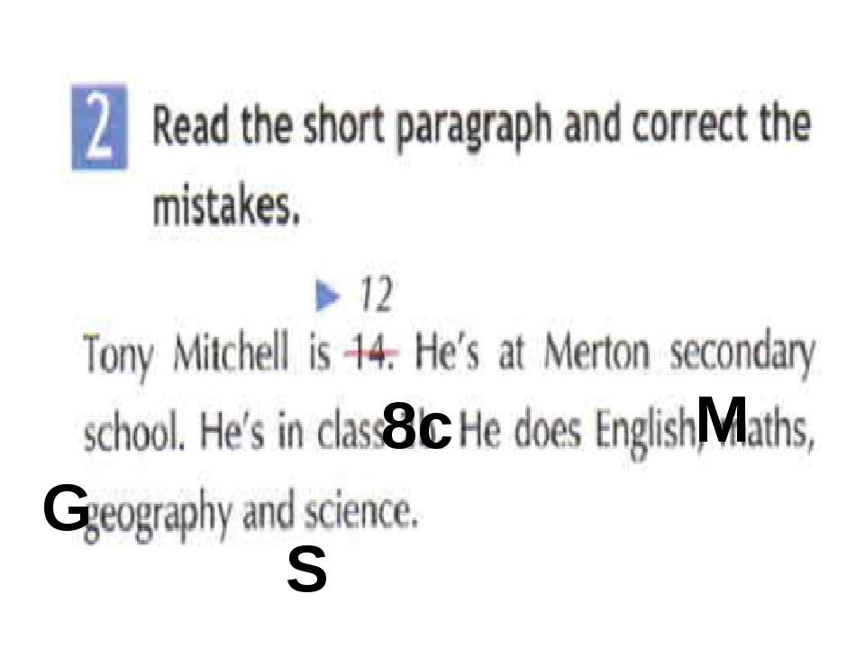 8с M G S